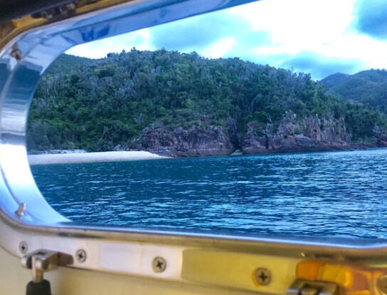 Luxury Yacht Charters Whitsundays - Port hole View