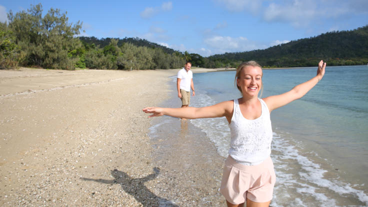 2 Day 2 Night Whitsunday Adventure Stay